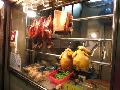 Hong Kong Roasted Meat - Big Foot Tour - Eat like a local