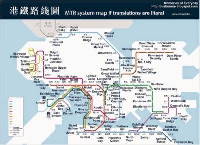 Hong Kong MTR Stations map - Big Foot Tour - Hong Kong Tours