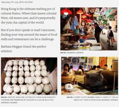 Hong Kong Dining - RN First Bite ABC - Hong Kong Food Tour - Big Foot Tour