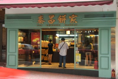 Hong Kong egg tarts image - Tai Chong Bakery - Hong Kong Travel Guide