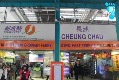 Cheung Chau Ferry Big Foot Tour Hong Kong
