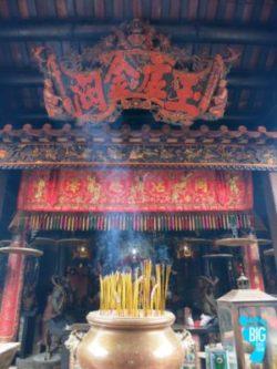 Pak Tai Temple Cheung Chau