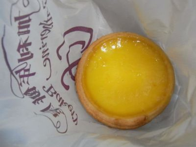 Hong Kong Desserts image: Egg tarts