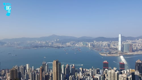 Victoria Peak Hong Kong Skyline Lugard Road Peak Circle 2