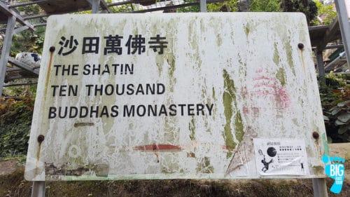 Ten Thousand Buddhas Monastery - Hong Kong Walking Tour Guide Step 10