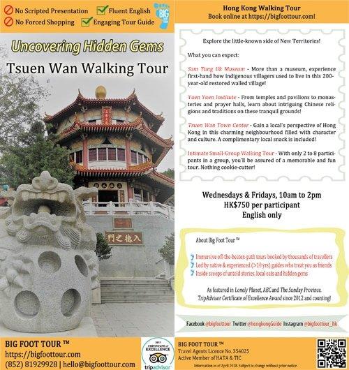 Tsuen Wan Walking Tour - New Territories Walking Tour - Big Foot Tour